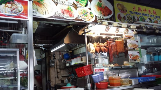 roast chicken rice @ 6th avenue