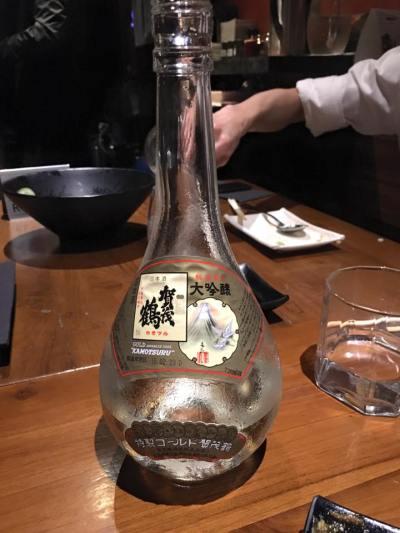 sake - S$95