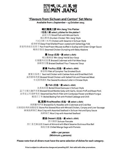 min jiang 6-course menu S$68pax