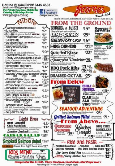 ala care menu