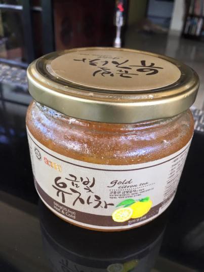 gold citron tea yuzu jam