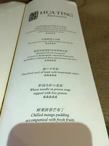 huating SG50 6-course lunch menu