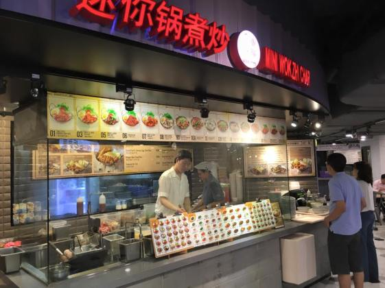 mini wok zi char 迷你锅煮炒@shaw basement food republic