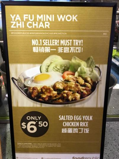 S$6.50 salted egg chicken rice best seller (not bad!)
