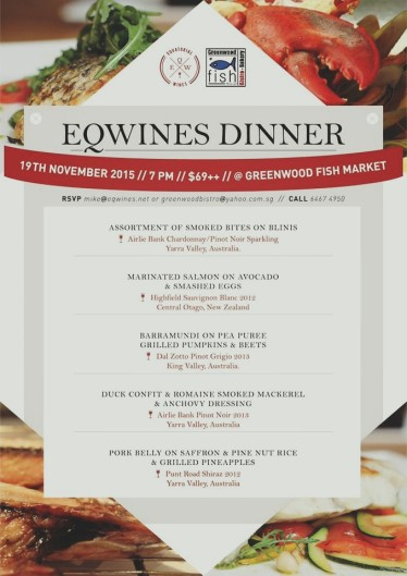 wine dinner menu