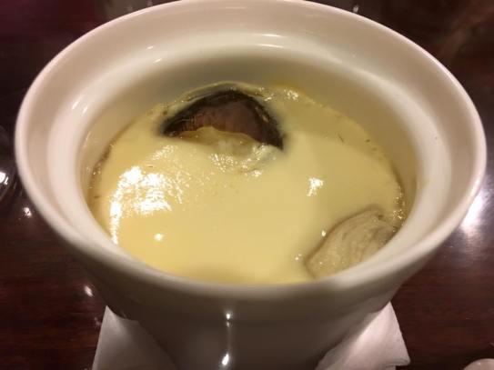 chawanmushi 茶碗蒸