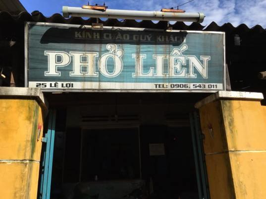 pho lien