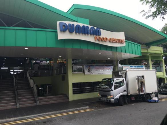 dunman food centre