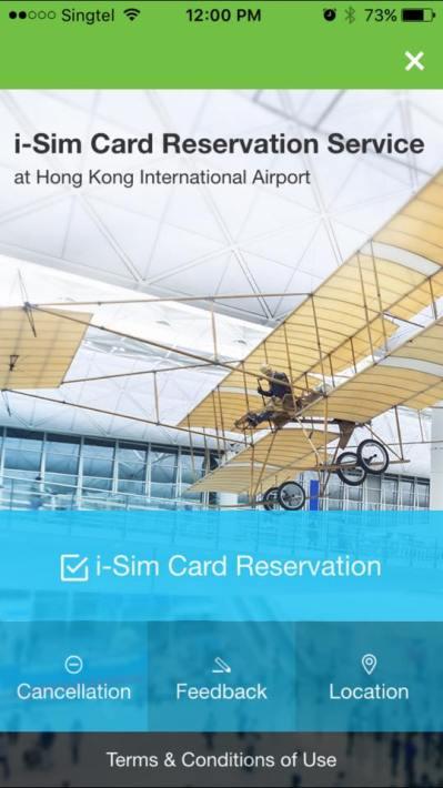 i-sim reservation
