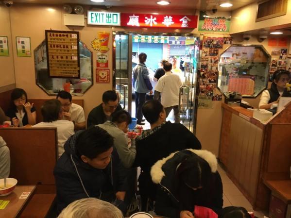 kam wah cafe 金华茶餐厅