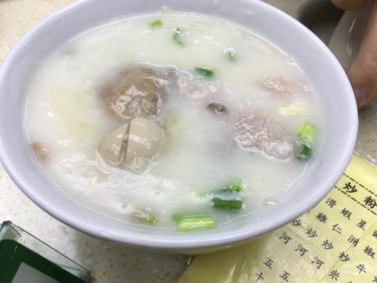 mixed innards congee