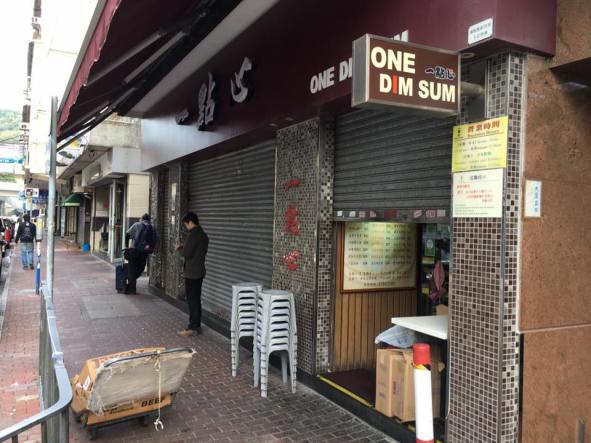 one dimsum not open till 11am