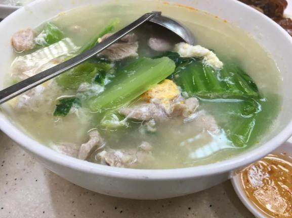sliced pork soup