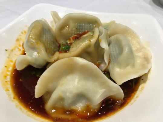 spicy chives dumpling