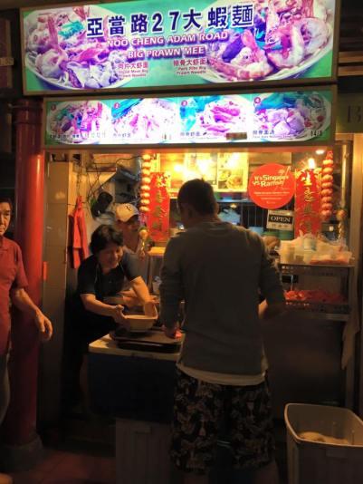 adam road noo cheng big prawn noodles