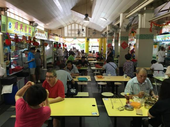 beo crescent food centre