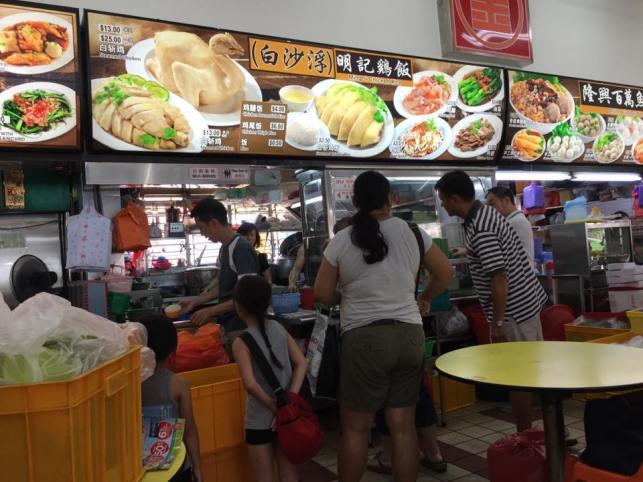 bugis street ming kee chicken rice