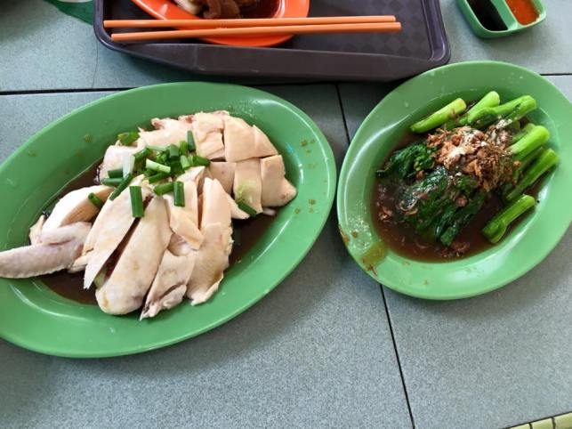 chicken rice & veg