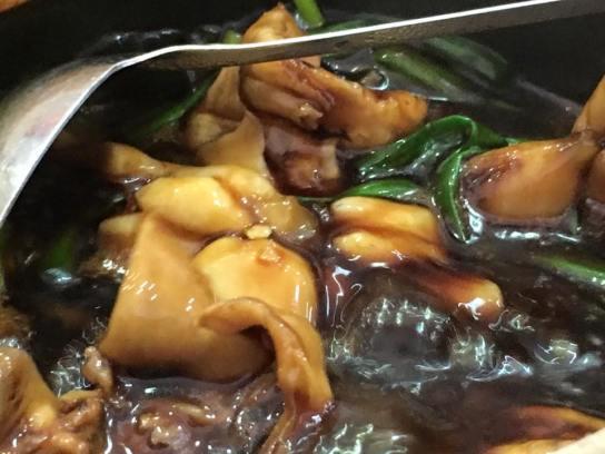 S$16 G7 sin ma frog leg claypot porridge