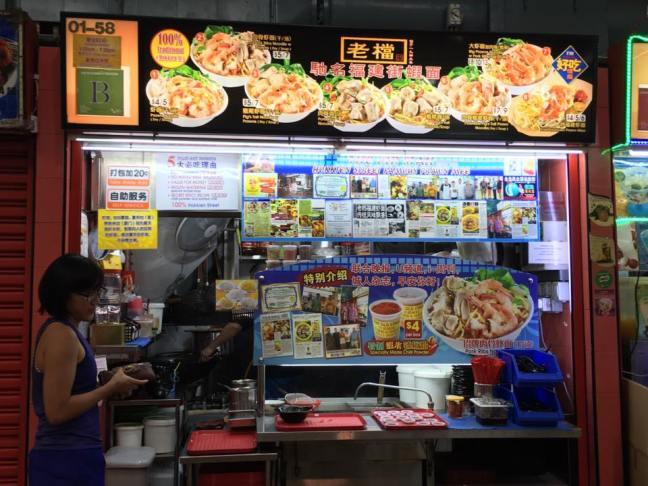 hokkien street prawn noodles