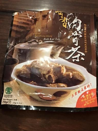 kee hiang klang 奇香巴生 bakuteh soup packet