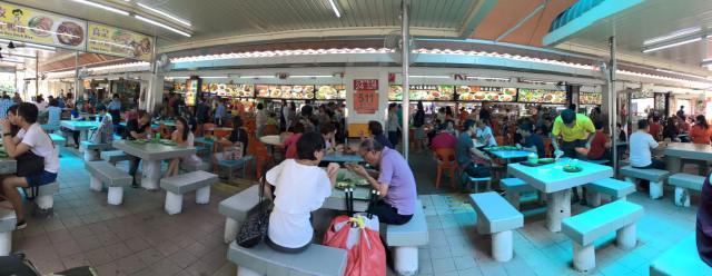 kim san leng food court @ bishan