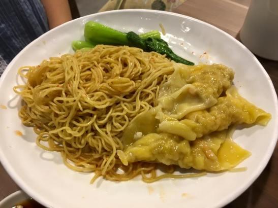 S$4.50 dumpling noodles (small)