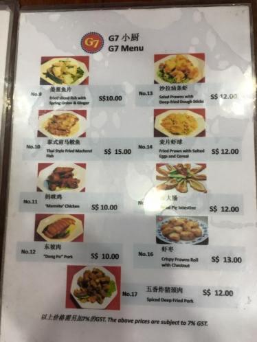 G7 sin ma menu