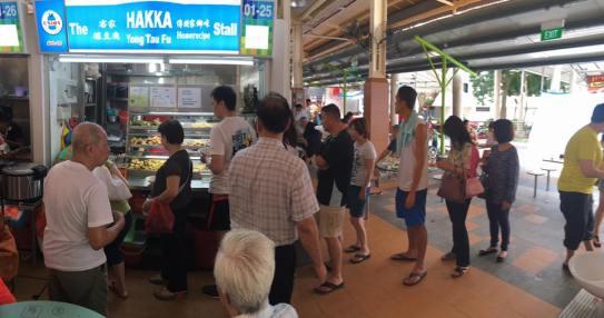 hakka yong tau fu @ ghim moh food centre