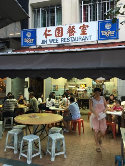 jin wee restaurant @ siglap
