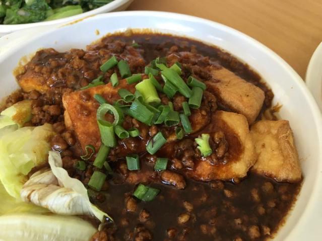 deepfried tofu with minced meat sauce