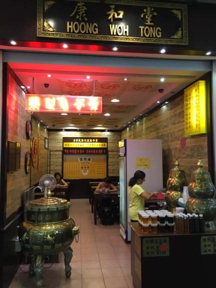 hoong woh tong