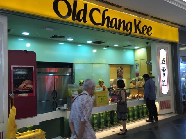 old chang kee