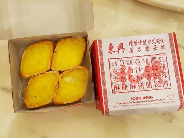 PK's sup sup soi 40k egg tarts
