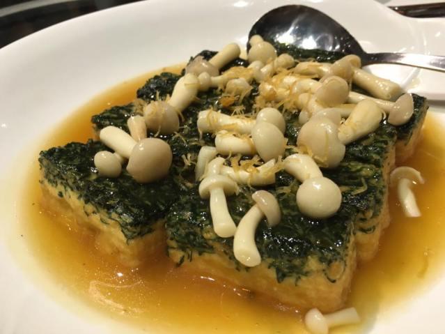 spinach tofu