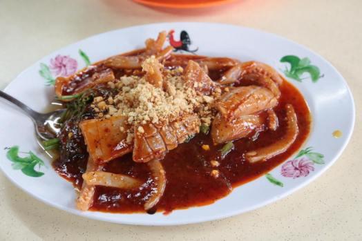 cuttlefish kang kong
