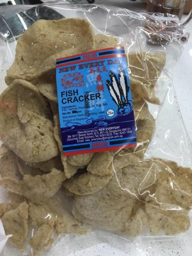 koropok fish crackers