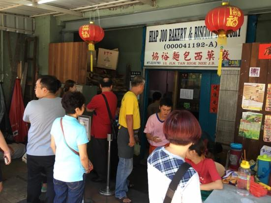 hiap joo bakery & biscuit factory