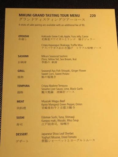 mikuni grand tour tasting menu
