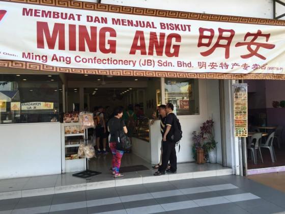 ming ang confectionary