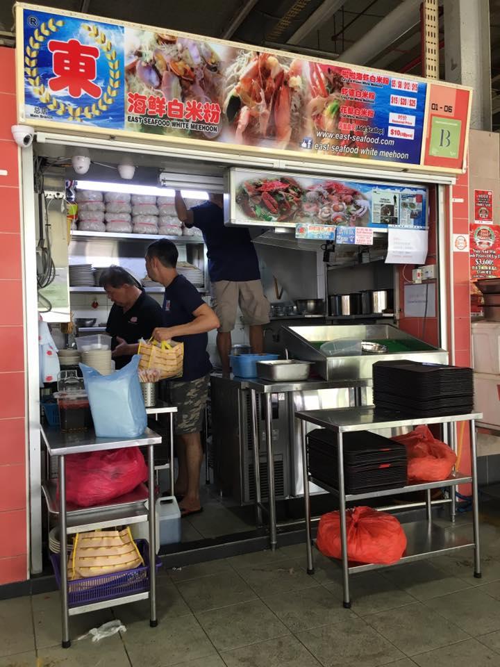 Yong Tau Foo Restaurant In La