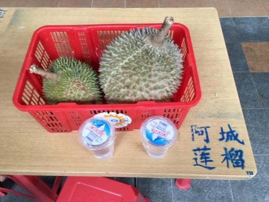 ah seng durians-msw($41) d13($8)