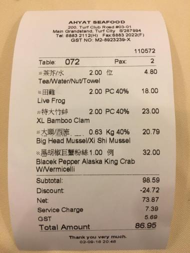 bill S$87 for 4 seafood dishes 2pax