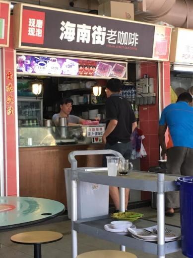 hainan street coffee @ toa payoh lor 8 food centre