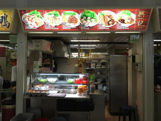heng kee fishball noodles stall #02-85