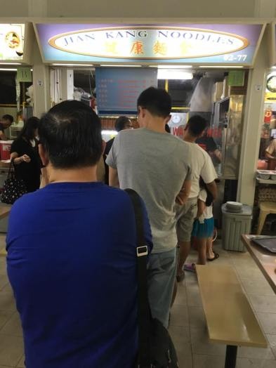 queue at jian kang noodles