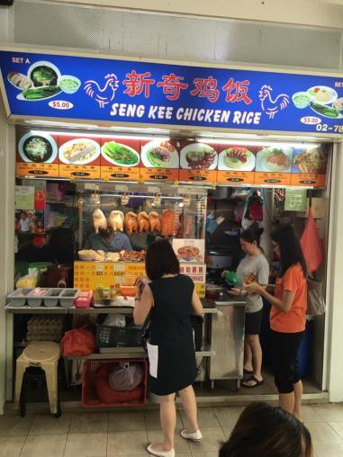 seng kee chicken rice
