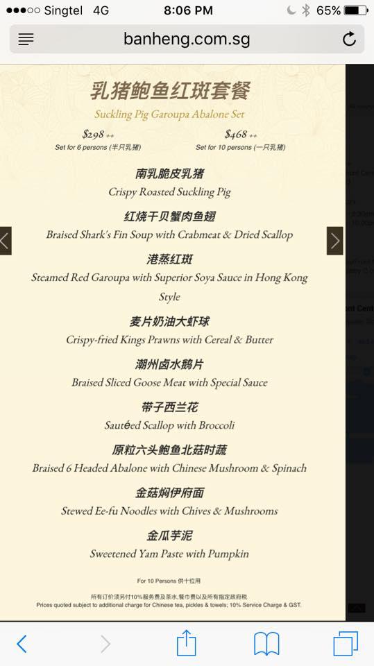 Ok 6pax Suckling Pig Dinner Ban Heng Harbourfront On 26oct2016 C H E F