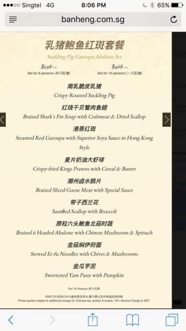 6pax suckling pig dinner S$298