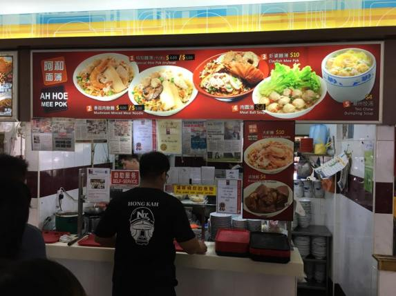 different offers at ah hoe mee pok